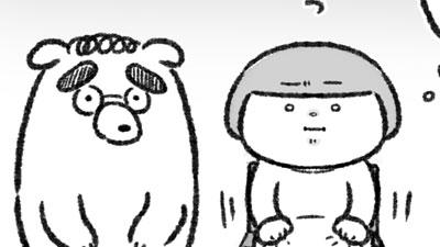 不妊治療を描いたコミックエッセイ、おはぎの妊活日記